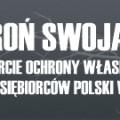 [26.11] Wiedza największym kapitałem firmy – darmowa konferencja w Rzeszowie