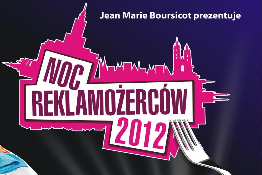 Rzeszów: 23.11 Noc Reklamożerców 2012 – Wygraj bilety (konkurs)!