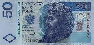 50 złotych dopłaty do ZUS - ulga od mBanku
